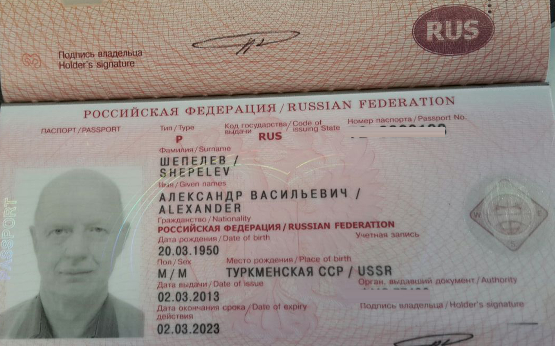 Kalp krizi geçiren Rus, otel odasında öldü